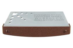 Crescent™ Series Hardscape Light - Weathered Brown